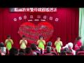 2016年 五月母親節感恩活動_二年級陶笛表演