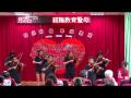 2016年 五月母親節感恩活動_六年級小提琴表演